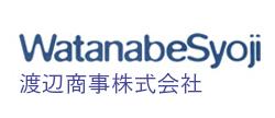 渡辺商事株式会社 Watanabe Syoji