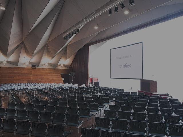 Provide seminar information